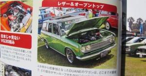 GreenGoon
