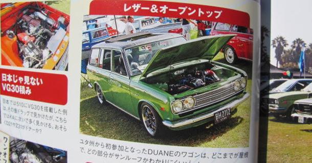 GreenGoon.jpg